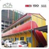 빠른 임명 모듈 건물 조립식 이동할 수 있는 집 판매