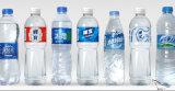 يغسل, يملأ ويختم 3 في 1 [مونوبلوك] شراب ماء [فيلّينغ مشن] لأنّ /Water [فيلّينغ مشن]/[مينرل وتر] يملأ معمل/صانية ماء [برودوكأيشن لين/]