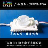 módulo do diodo emissor de luz 3W para a caixa de iluminação grande DC12V