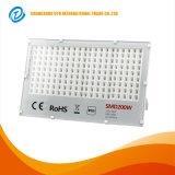 セリウムの証明書が付いている屋外IP65 200W SMD LEDの洪水ライト