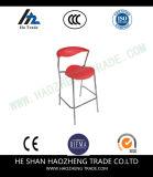 Hzpc110トレーニングのプラスチック柔らかいマットの椅子のプラスチック椅子