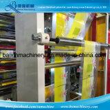 Colores máquina de impresión de polietileno para PE. PÁGINAS. BOPP