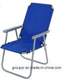 비치용 의자 접힌 옥외 경편한 간단한