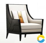 최신 판매 팔걸이 여가 의자 직물 디자인