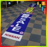 Tela da bandeira da impressão do preço do competidor para anunciar o indicador