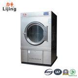 máquina de secagem industrial elétrica de aço inoxidável do aquecimento 15kg (HGD-15)