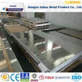 Plaque d'acier inoxydable de SUS (409L 904 904L 2205 2507)