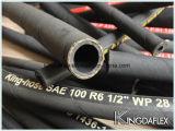 6本のワイヤー螺線形油圧ホースSAE 100 R13