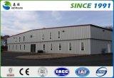 最もよいデザインおよび製造の産業Hセクションライト鋼鉄建物