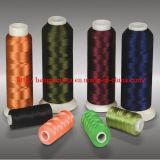 Rayon 100% Embroidery Yarn Viscose Filament Yarn 60d-300d