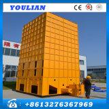 Maquinaria de secagem da ervilha da manufatura de China