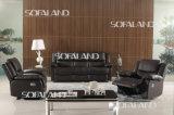 居間の家具かリクライニングチェアのソファー(C876)