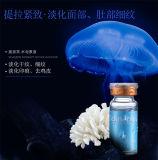 Essência do cuidado de pele das medusa da loção da essência da beleza de Soution do estoque do extrato de Schnaphil La Peau De Soins Scaleph