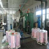 屋外の二重外装の中国の製造業者からの対称のペアケーブル