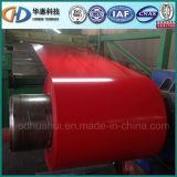 ISO 9001のRalカラーPPGI/PPGL鋼鉄コイル