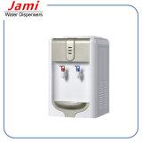 Compressor Básico Arrefecimento Tabela Tipo de dispensador de água (XJM-1136T)