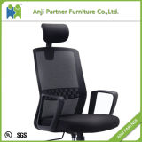 تصميم عصريّة حديث رخيصة شبكة مكتب كرسي تثبيت ([مورّ-ه])
