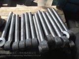 造られた鋼鉄1045 Ck45 S45c空シャフト