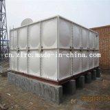 FRP水容器/GRPの水漕20000リットル