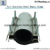 Braçadeira do reparo da tubulação da indústria Ss304 do Waterworks do encanamento