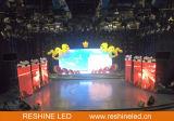 Fissi curvi/rotondi esterno dell'interno installano il video schermo di visualizzazione dell'affitto LED/comitato/segno/parete
