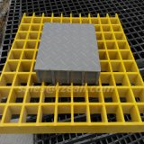 FRP a couvert la grille de surface de sable