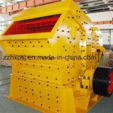 중국 회사에 의하여 좋은 품질 충격 쇄석기 (PF 시리즈)
