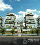 سكنيّة [3د] معماريّة تصوّر أداء الإرتفاع - مستوية