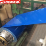 [بربينت] يشحن نوعية [غلفلوم] فولاذ ملفّ