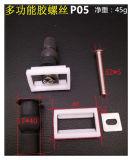 Piezas sanitarias de la instalación de los accesorios de las mercancías para el asiento y la cubierta de tocador