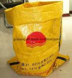 PPによって編まれる物質的な袋が付いている25kg二重層のクラフト袋
