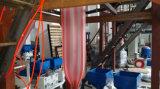 مزدوجة لون حزام سير بلاستيك [ك-إكستروسون] فيلم يفجّر آلة