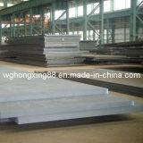 多目的高品質カーボン構造の鋼板(S10C-S55C)装甲版、