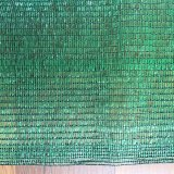ثلاثة إبر [سون] ظل شبكة بلاستيكيّة لأنّ زراعة