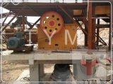Prix dur de machine de concasseur de pierres du meilleur de qualité de roche fournisseur chinois de broyeur