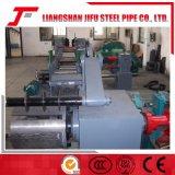 Автоматическая разрезая линия для стали