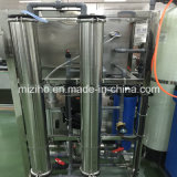 逆浸透ROの水処理水フィルター機械