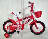 Велосипеды подростка Bikes детей прямой связи с розничной торговлей фабрики дешевые (FP-KDB-17023)