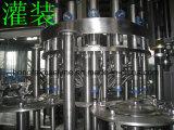 フルオートマチックの炭酸飲み物の充填機(DGCF)