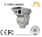 Камера восходящего потока теплого воздуха Multi-Sensor длиннего ряда