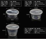세륨에 Takeway 음식 전자 레인지의 뚜껑을%s 가진 처분할 수 있는 플라스틱 음식 콘테이너