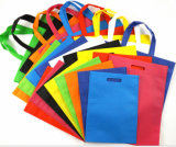 Bolso de papel del regalo, bolso de cuero del vino, bolso de compras del paño, bolso no tejido, bolso de burbuja, bolsa del terciopelo (007)
