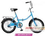 20 Zoll-Fahrradbremse-faltendes Fahrrad (MK14FD-20177)