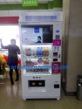熱い販売の飲料か軽食の自動販売機8c (32HP)