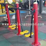 屋外の体操装置の二重歩行機械(HA-12004)