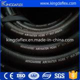 Boyau en caoutchouc flexible d'huile/carburant de NBR