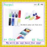 USB del telefono delle cellule di Smartphone di piena capacità (gc-650)