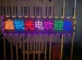 Schermo variopinto esterno del modulo della visualizzazione di LED X10