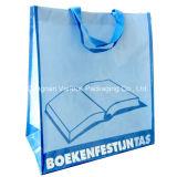 非編まれたPPによって編まれる袋の学校の買物袋