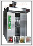 2017 horno rotatorio eléctrico de la venta de la panadería de la bandeja caliente del equipo 16